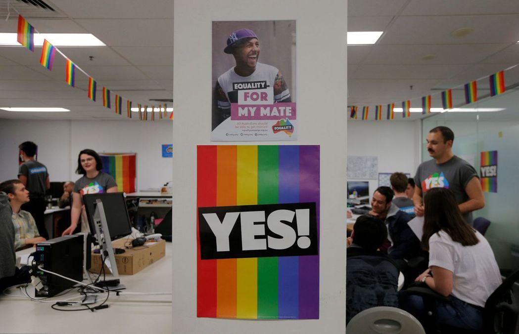 澳洲將舉行同性婚姻是否合法化的「郵寄公投」。 路透