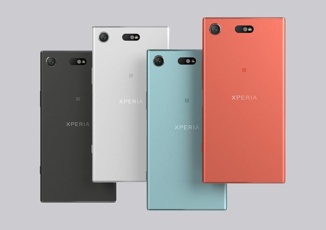 Sony Xperia XZ1 Compact是市場唯一小尺寸旗艦手機,共推出霧...