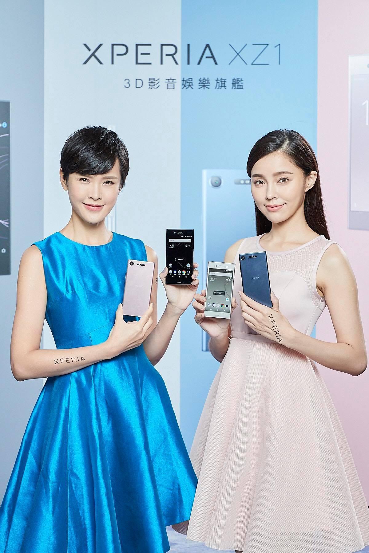 Sony Xperia XZ1擁有5.2吋Full HD的HDR螢幕與流暢無接縫...