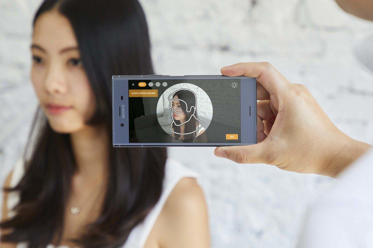 Sony Xperia XZ1、XZ1 Compact內建「3D即時掃描」,可迅...