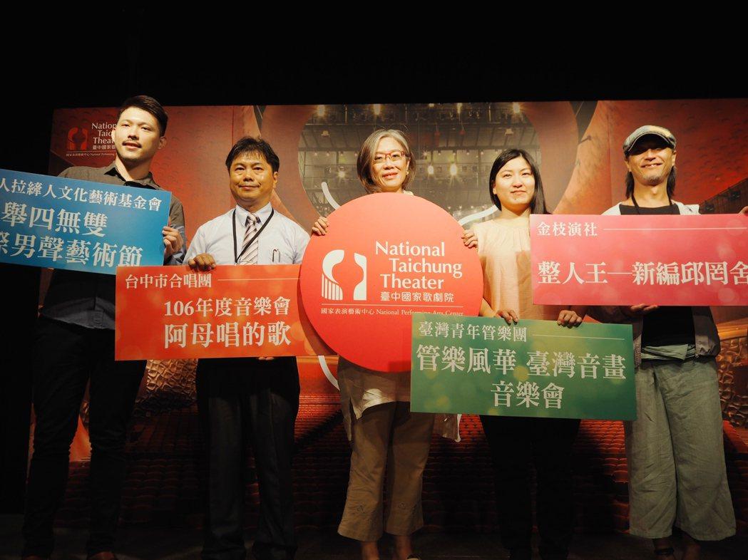 歌劇院邀請金枝演社、拉縴人合唱團、台灣青年管樂團、台中市合唱團宣傳。記者喻文玟/...