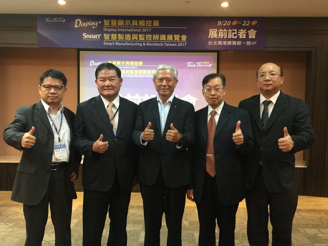 2017智慧顯示與觸控展將在9月20日舉行,台灣顯示器產業聯合總會副理事長梁茂生...