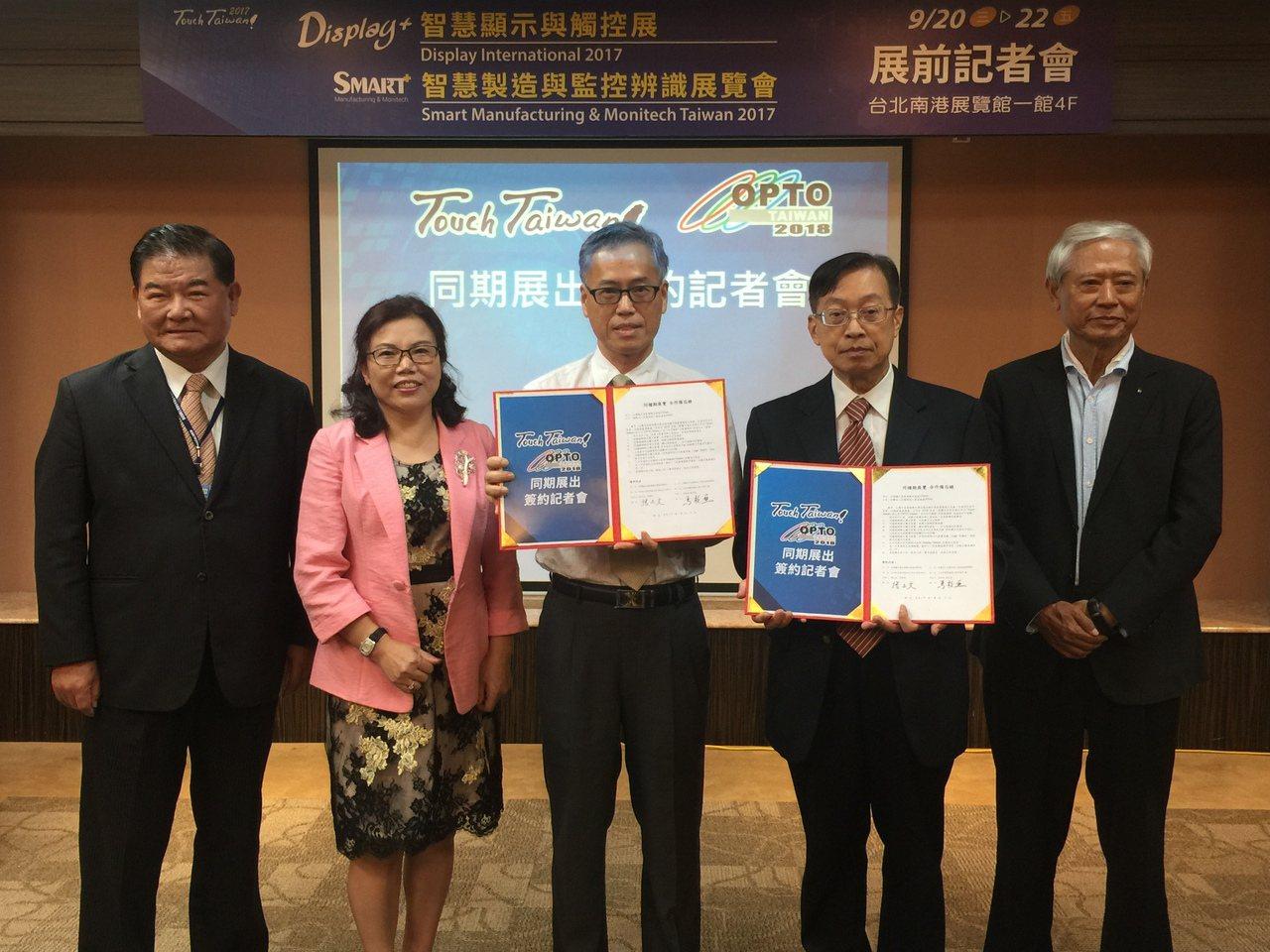 Touch Taiwan與OPTO Taiwan在2018年將聯合展出,圖為台灣...