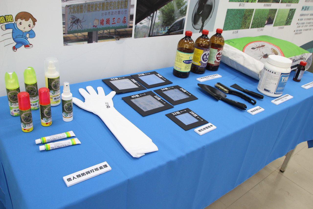 防蚊液、袖套為個人防治小黑蚊的基本配備。記者林敬家/攝影