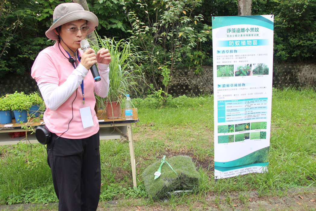 彰化市快官國小防治小黑蚊多年,昨天舉行觀摩會。記者林敬家/攝影 林敬家