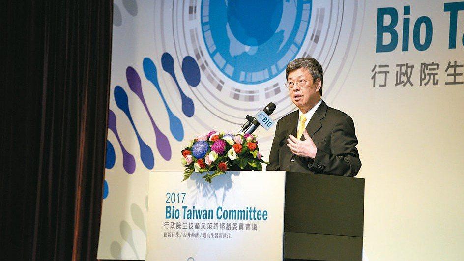 副總統陳建仁昨日在BTC會議閉幕式上致詞。 科技會報辦公室/提供