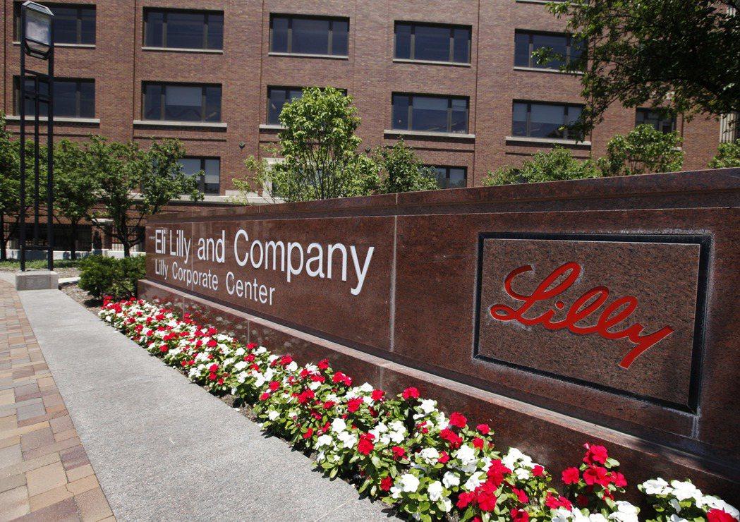 禮來(Eli Lilly)7日宣布計畫裁減全球人力逾8%。 美聯社