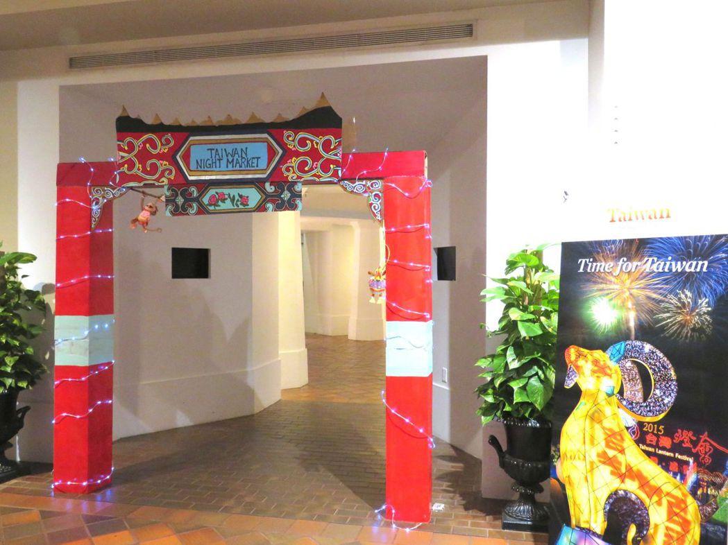 美國史密森尼博物館旗下的狄倫黎普利中心,舉行台灣夜市美食品嘗會,入口處意象拱門上...