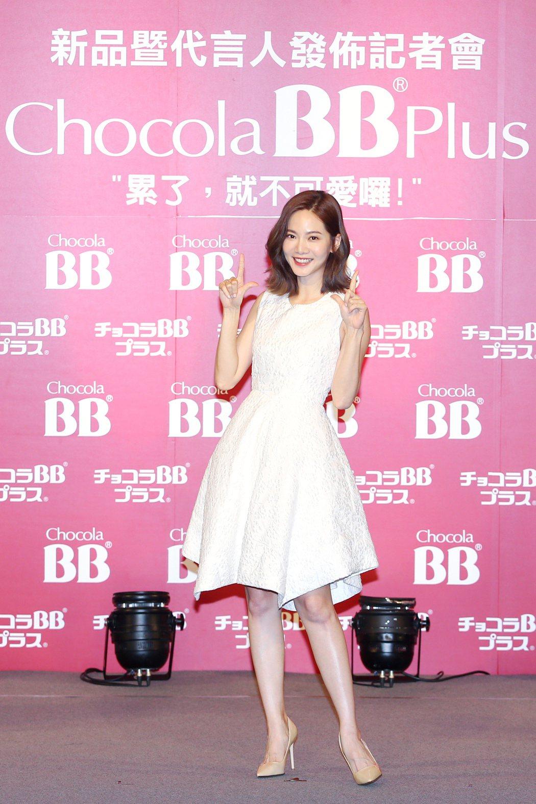 藝人曾之喬擔任日本品牌Chocola BB代言人,宣傳Chocola BB Pl...