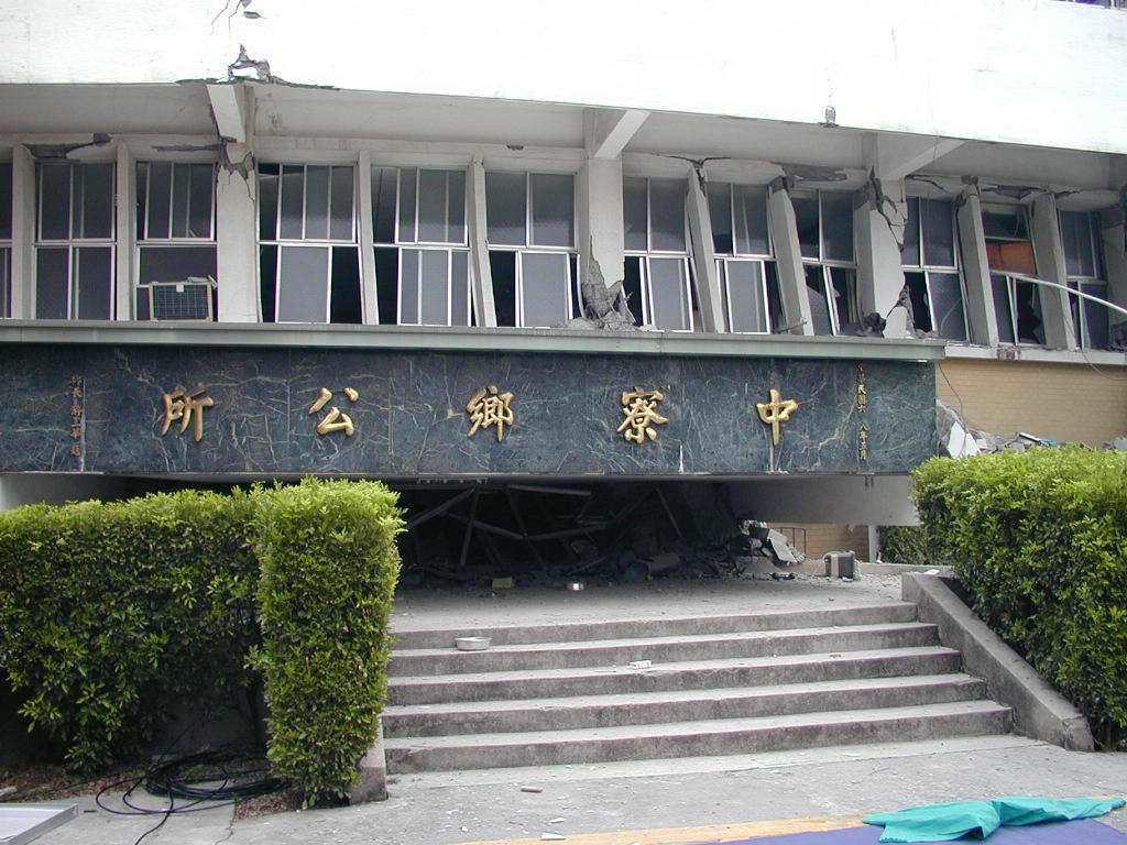 南投縣中寮鄉在921地震時8成房屋倒塌,當時鄉