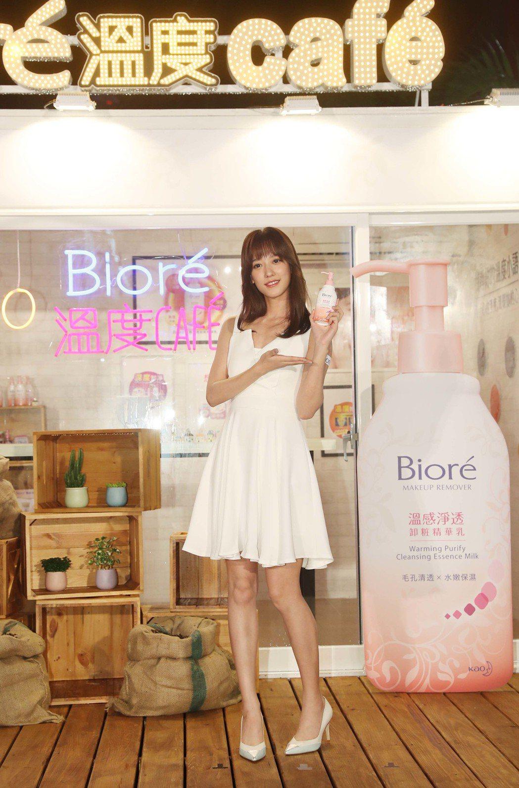 孟耿如出席卸妝保養品活動。圖/花王Bior&#233提供