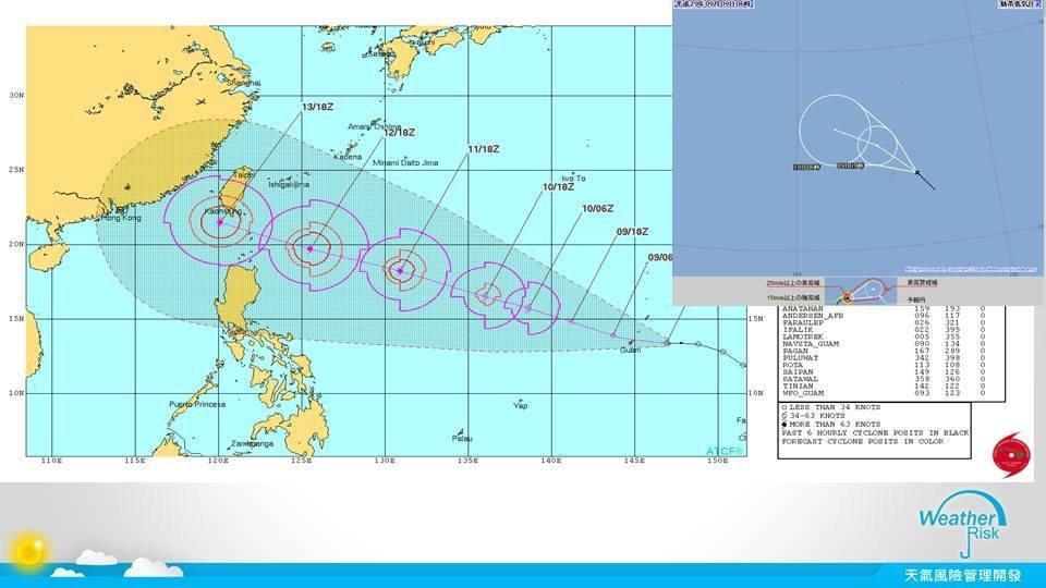 氣象專家賈新興表示,第18號泰利颱風前身的熱帶低氣壓已成形,路徑怎麼走?影響程度...