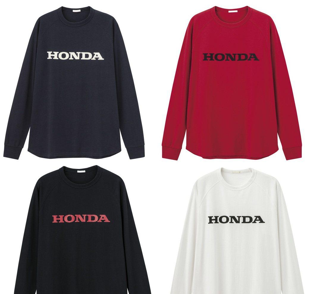 Honda x GU聯名款衣服。圖/Honda Motorcycle Taiwa...