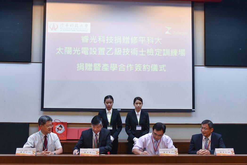 捐贈簽約儀式,由修平科大校長鄧作樑(左二)、睿光科技董事長陳丕晃(右二)雙方代表...