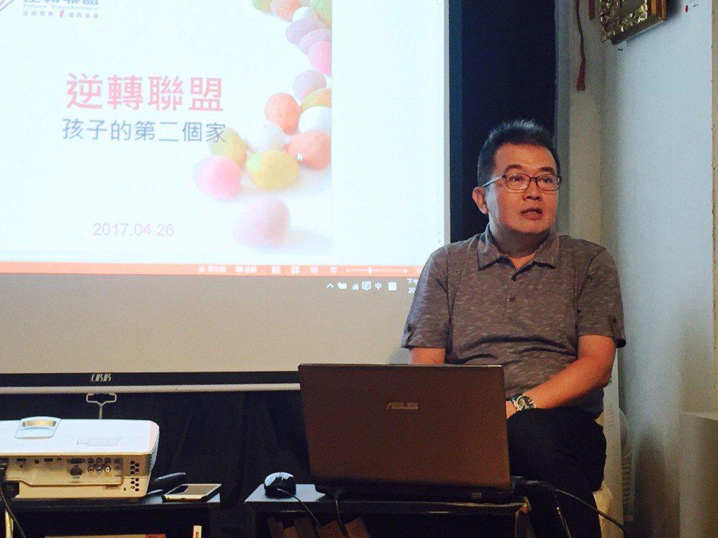 台灣逆轉聯盟協會理事長劉宜中。記者章凱閎/攝影