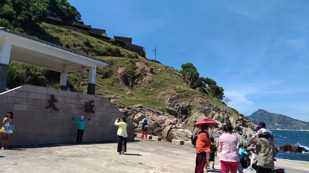 大坵碼頭前廣場,不少遊客一下船就搶著跟「大坵」字樣合照。 記者楊德宜/攝影
