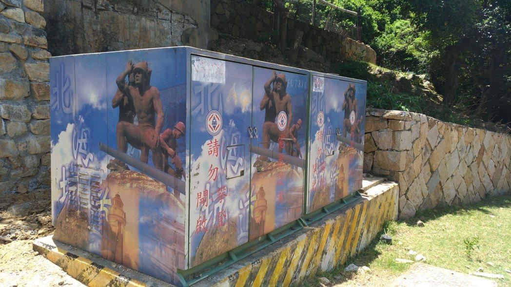 大坵的變電箱彩繪充滿馬祖風情。 記者楊德宜/攝影