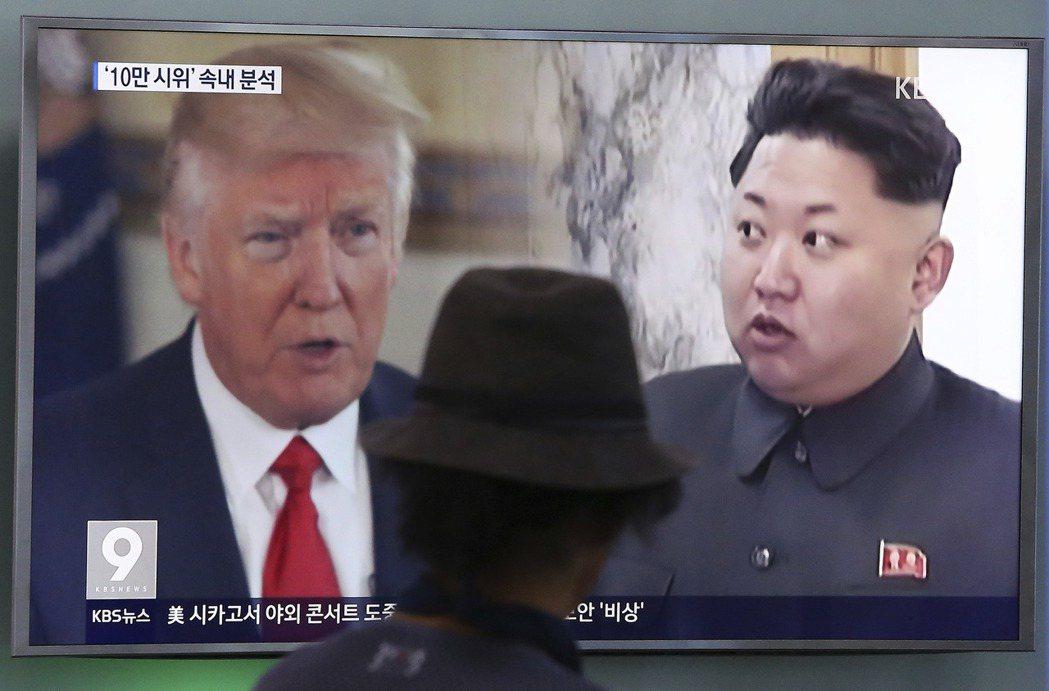 美國總統川普與北韓領導人金正恩同步出現在電視螢幕上。 (美聯社)