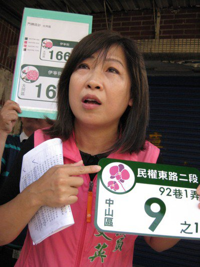 台北市副祕書長李文英議員出身,較了解地方生態,是柯P選戰核心幕僚。 本報資料照片