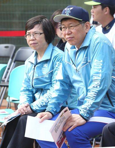世大運執行長蘇麗瓊(左)向柯文哲請辭獲淮。 本報資料照片