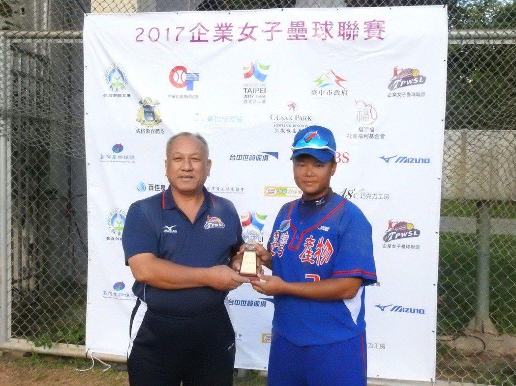 台產鬥犬隊花藝津(右)獲選單場MVP。圖/中華壘球協會提供