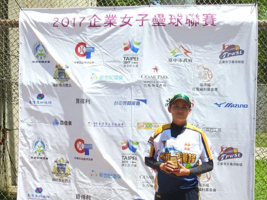 新世紀黃蜂隊李于庭獲選單場MVP。圖/中華壘球協會提供