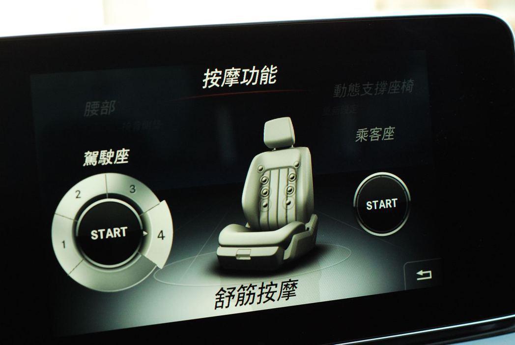座椅按摩功能。記者林昱丞/攝影