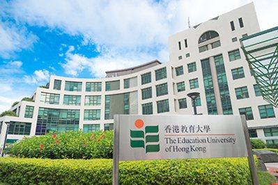 香港教育大學。圖擷自官網