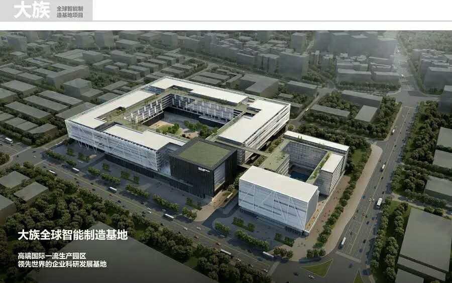 大族激光二期廠房總占地面積18000平方米,擁有100條產線,全面導入標準化、模...