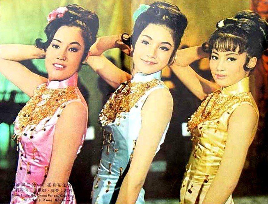 何莉莉(左起)、鄭佩佩、秦萍在「香江花月夜」演三姊妹。圖/摘自HKMDB