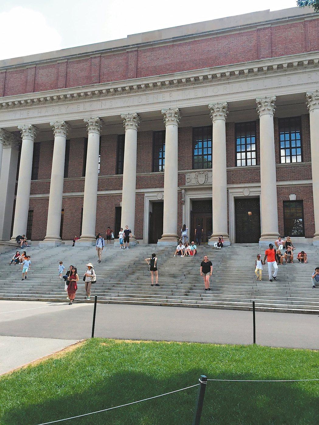 哈佛大學是歷史悠久又全球知名的高等學府。 記者蘇詠智/攝影