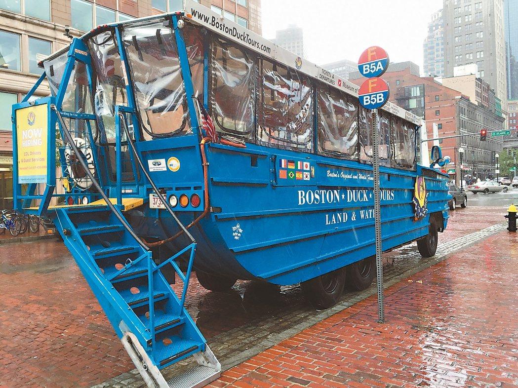 水陸兩用的鴨子船是波士頓旅遊最常見的交通工具之一。 記者蘇詠智/攝影