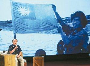 四十多年前就讀淡江文理學院(今淡江大學)的李雙澤,一句「我們的歌在哪裡」成了台灣...