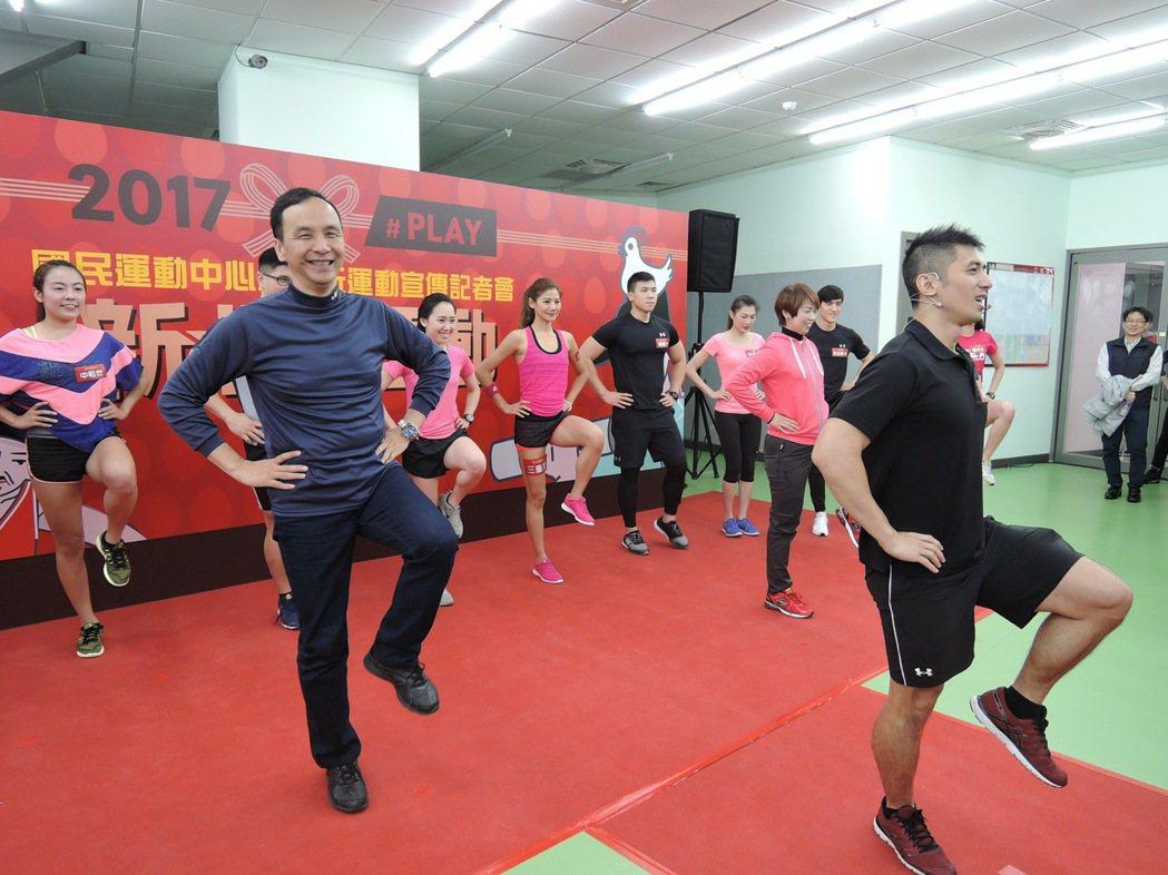 今年年初新北市長朱立倫跟著運動教練示範甩油操。 本報資料照片