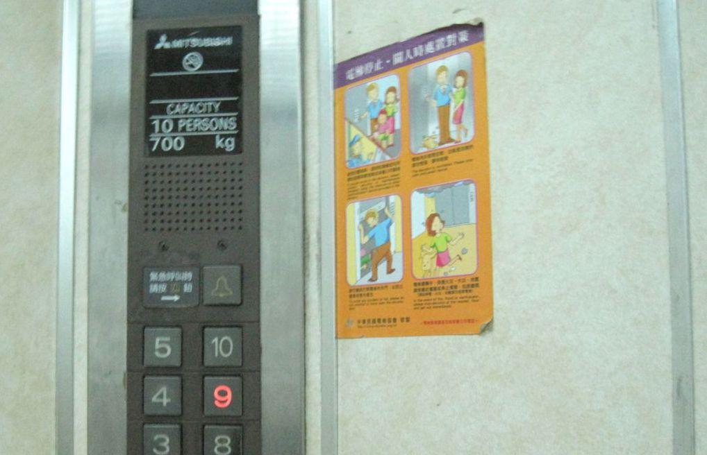 電梯內都貼有受困電梯時的注意事項。 記者游振昇/攝影