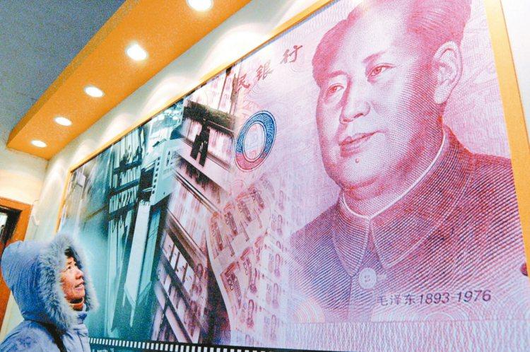 十九大之後,中國金融監管再升級。 本報系資料庫