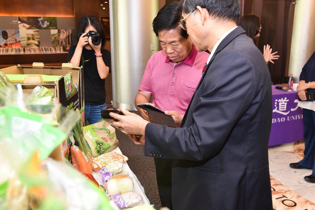 漢光果菜生產合作社為台灣第一家導入ERP農業管理系統的廠商。漢光合作社理事主席廖...