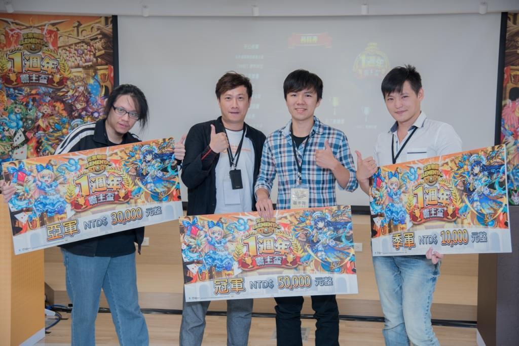 《元素物語》「1週年元素霸主盃」激戰5小時,年度最強排棋手出爐!