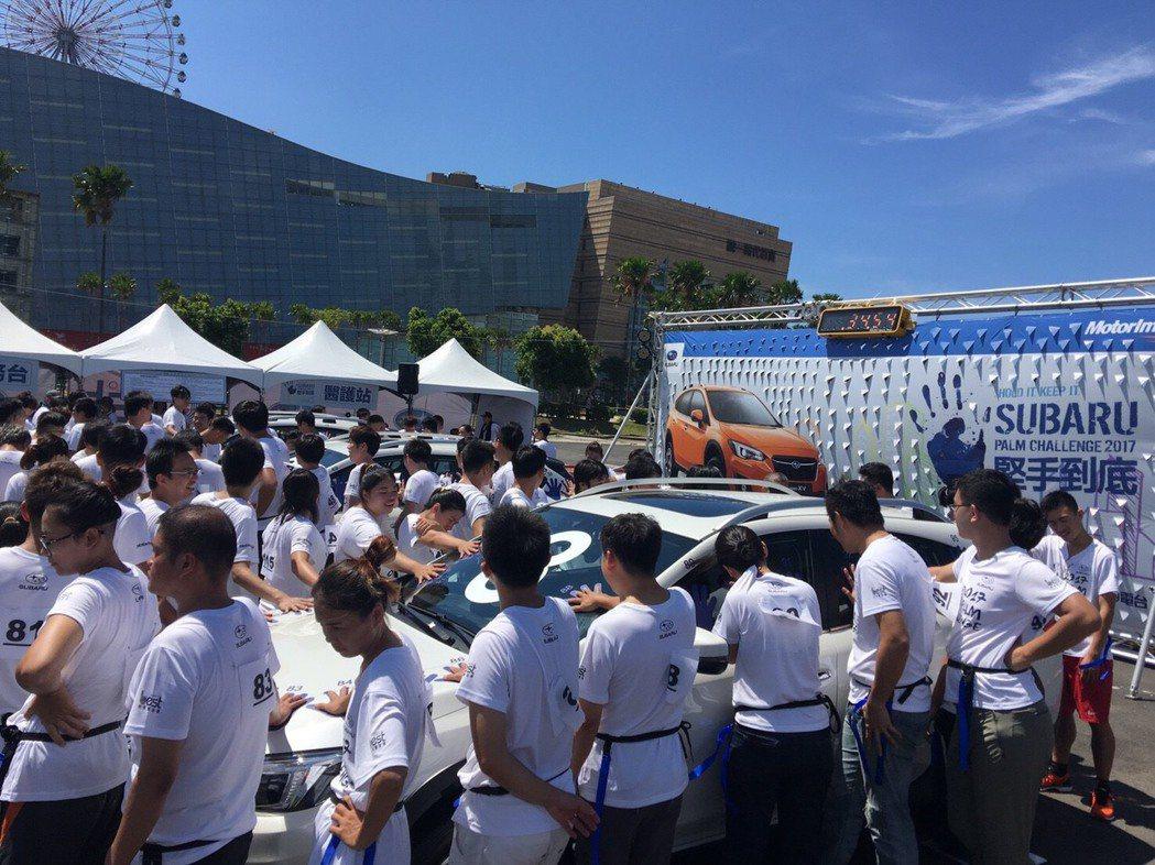 Subaru「堅手到底 耐力手拉松」將於十月底在獅城新加坡進行總決賽,最大獎為價值百萬的 SUBARU XV 2.0i-S 乙輛。 Subaru 台灣意美汽車提供