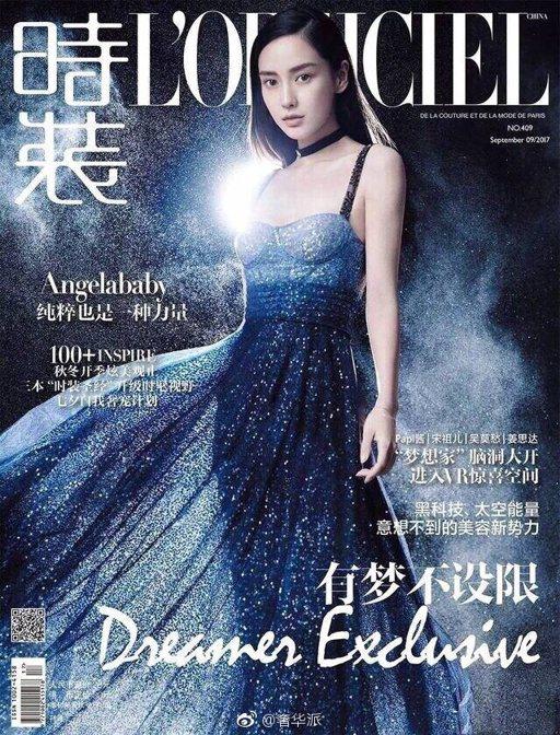 而其實baby這次穿的星空禮服,正是今年時尙雜誌L`OFFICIEL 9月封面,...