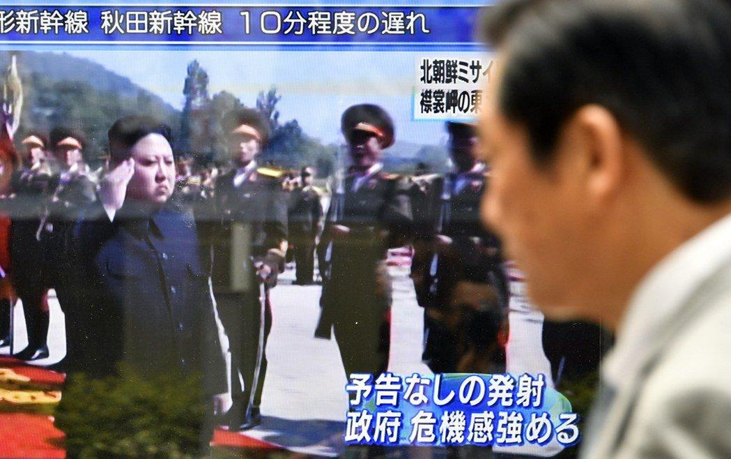 朝鮮威脅確實存在,但為何官民對這樣的威脅所感受的的「溫差」如此巨大? 圖/路透社