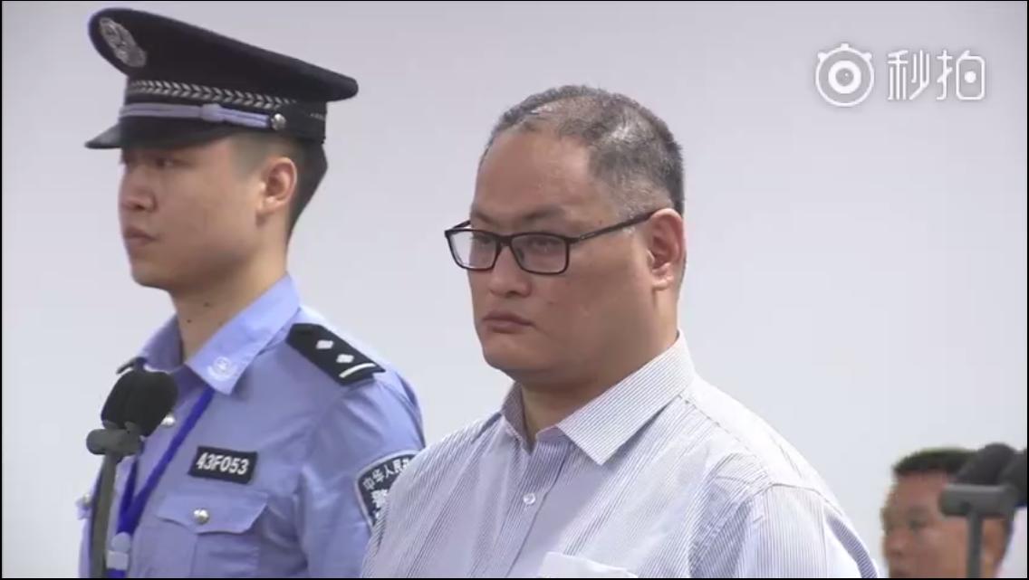 被告李明哲出庭。擷取自新浪微博岳陽中院官方帳號