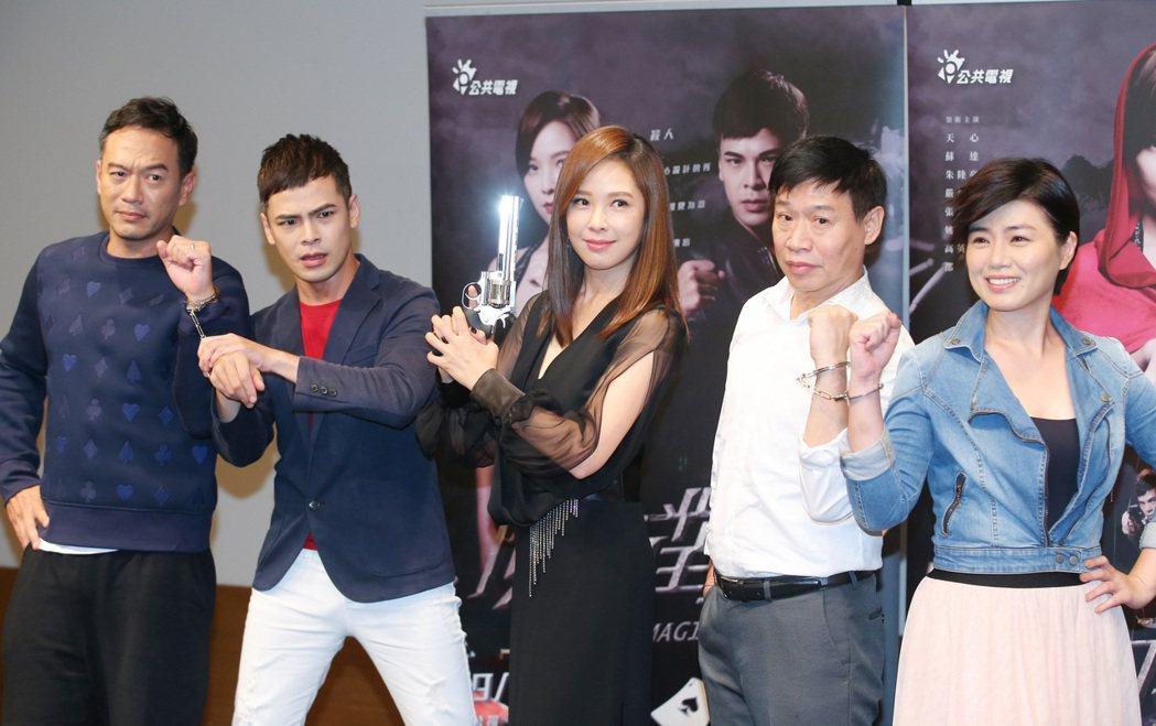 公視全新迷你劇集「魔幻對決」舉行首映會,主要演員天心(中)、蘇達(左二)、嚴藝文...