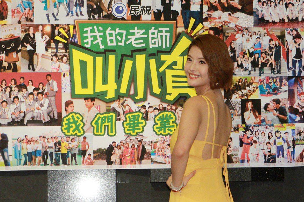 王樂妍出席「我的老師叫小賀」殺青酒。圖/民視提供