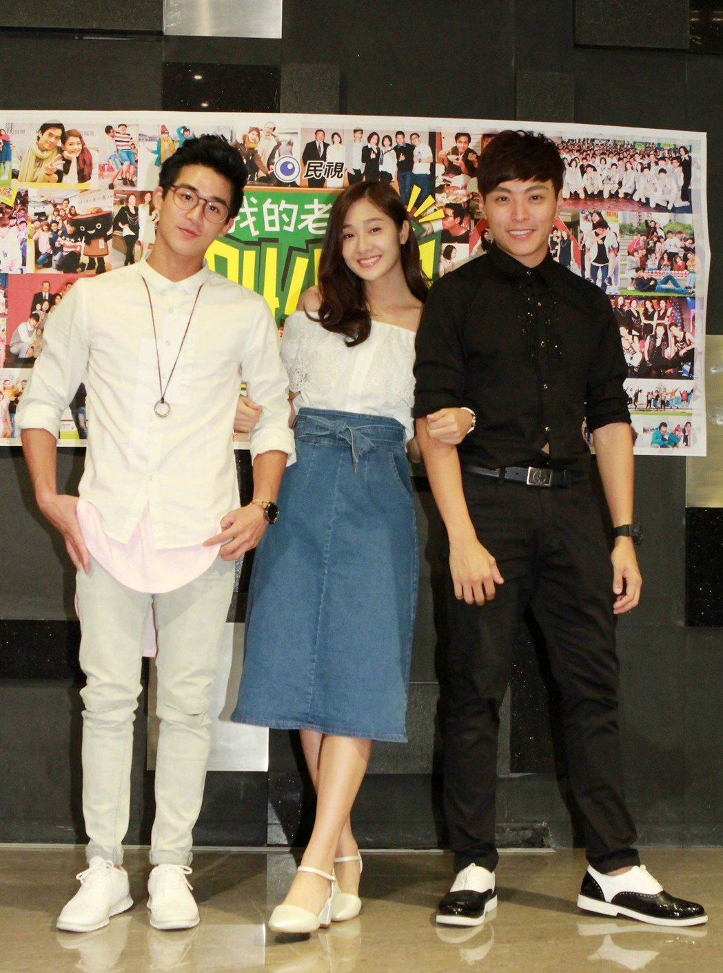 李博翔(左起)、邱子芯、王上豪出席「我的老師叫小賀」。圖/民視提供
