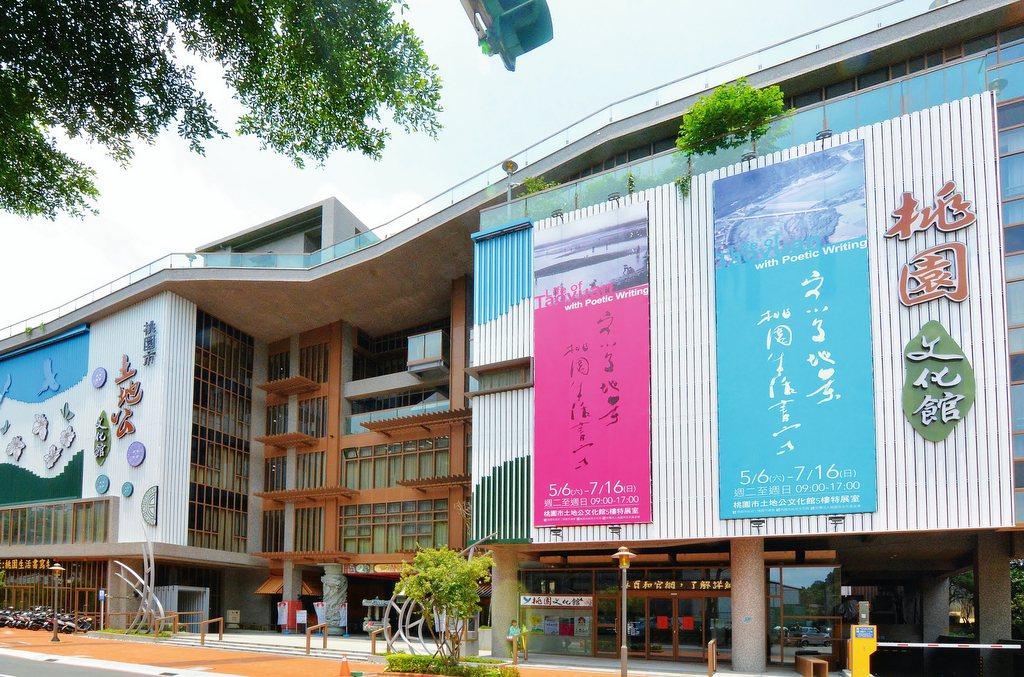 桃園市土地公文化館1樓的福德宮,為桃園市首座公有廟宇。 圖/桃園市政府提供