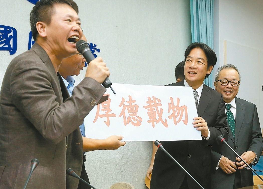 《天下雜誌》今天公布縣市首長施政滿意度調查。新任行政院長賴清德(右二)在台南市任...
