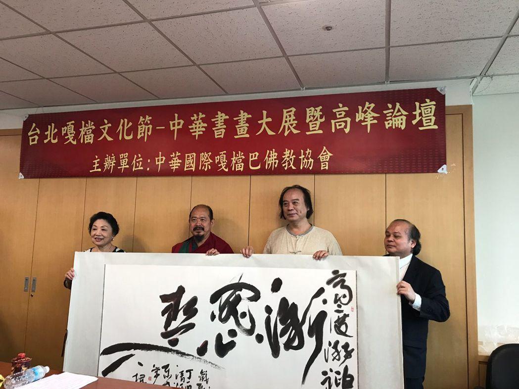 台北嘎檔文化節中華書畫大展暨高峰論壇記者會中,舉行捐贈書畫儀式。項家麟/攝影