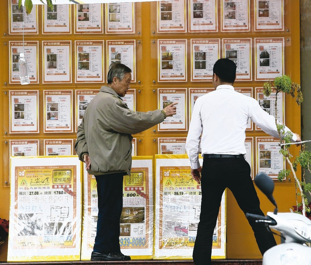 目前大台北出現房價倒掛現象的地區不少,包括台北市中山、內湖、北投、文山、信義,以...