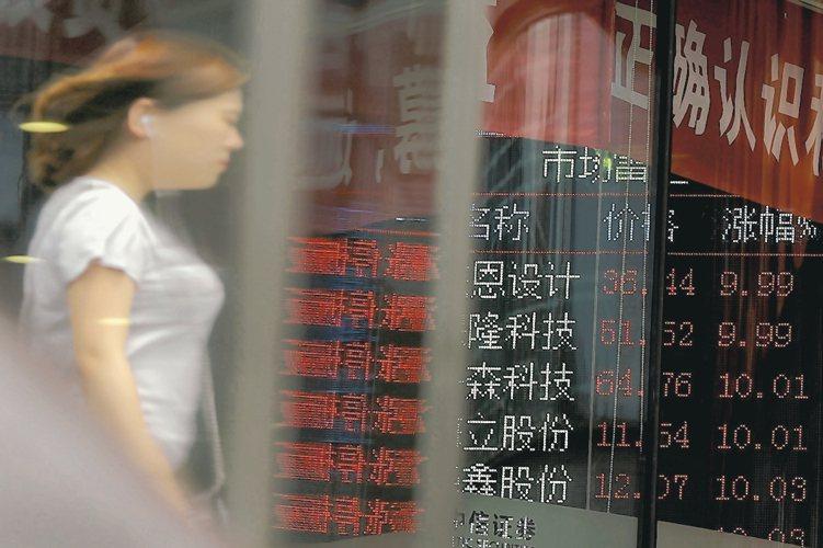 新興市場基本面持續好轉。圖為中國股市行情圖。 美聯社